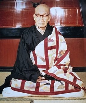 THE KESA BY MASTER KODO SAWAKI