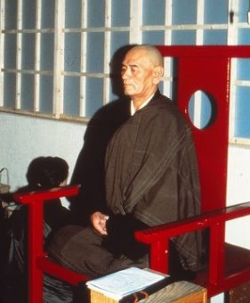 FUKANZAZENGI: Universal norms for Zazen