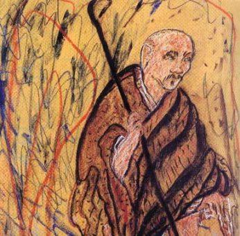 Hokyo Zanmai, el Samadhi del Espejo Tesoro (I)